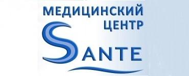 Медицинский центр SANTE