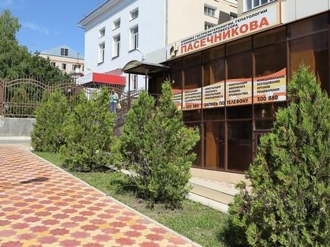 Клиника гастроэнтерологии гепатологии и панкреатологии профессора Пасечникова