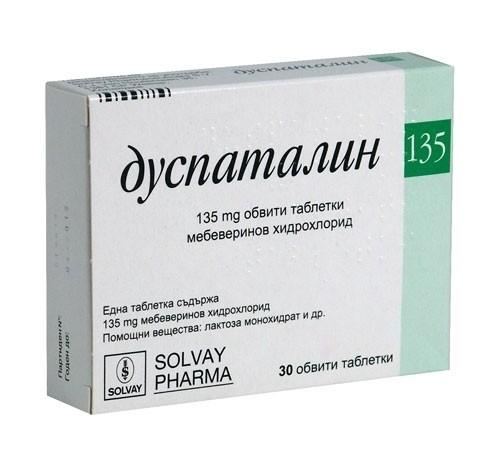Дуспаталин: содержание, показание и дозировка