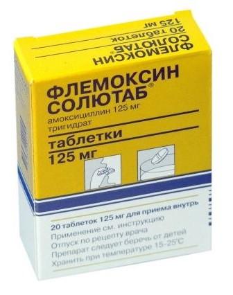 Флемоксин Солютаб 250 для детей. Важная информация