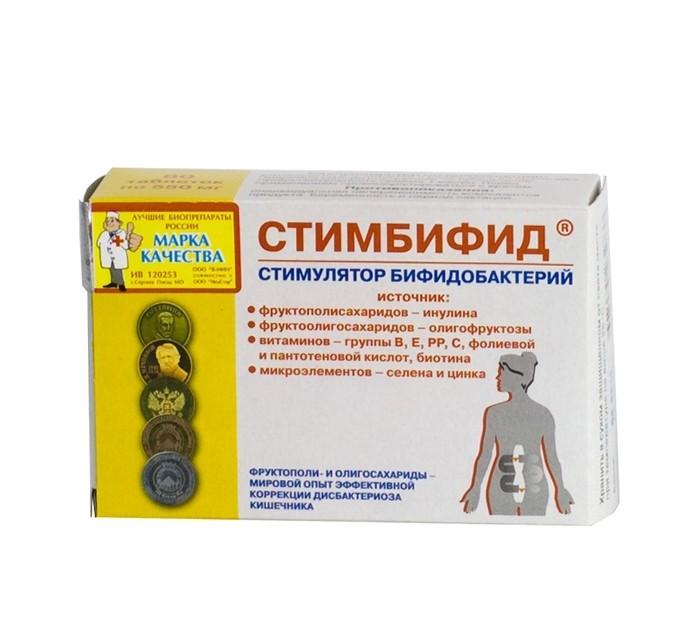 Препарат Стимбифид – новейший естественный пребиотик