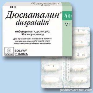 Дюспаталин. Упаковка - блистер, 10 капсул