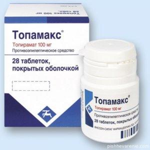 Топамакс - тот же Топирамат