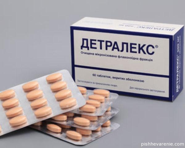 Флеботропный препарат Детралекс, отзывы о медикаменте