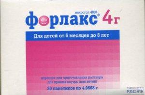 Форлакс 4 г. Для детей