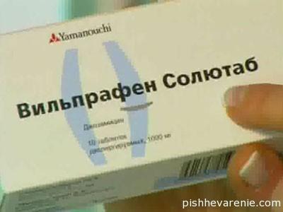 Вильпрафен - препарат для борьбы с Helicobacter pylori и не только