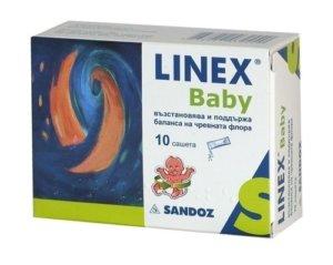 Линекс. Бифидобактерии для лечения дисбактериоза