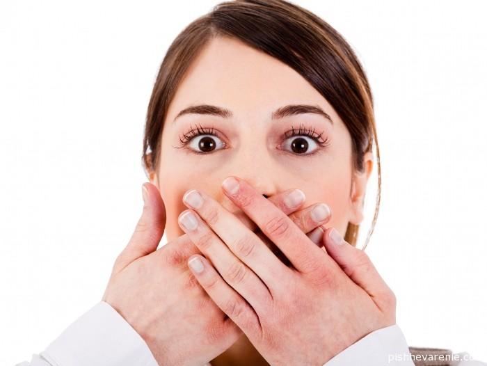 Кислота во рту: причины, как устранить