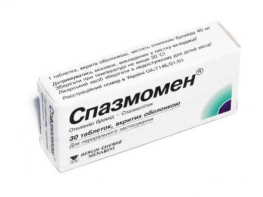 Спазмомен: общая характеристика и области применения препарата