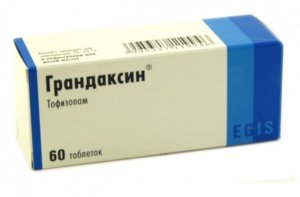 Грандаксин. Упаковка таблеток
