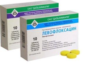 Левофлоксацин можно принимать только по назначению врача