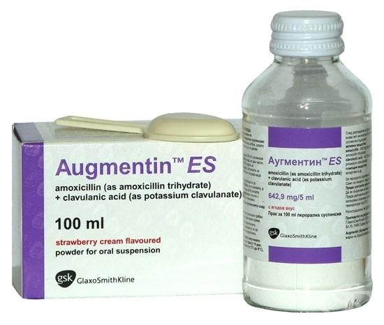 Аугментин – эффективное средство для лечения инфекций