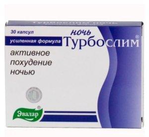 Турбослим - препарарт для похудения. Эвалар
