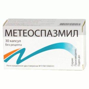 Метеоспазмил: упаковка препарата