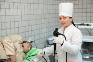 ФГДС как метод исследования желудка