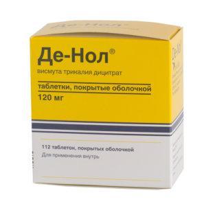 Де-Нол - форма выпуска таблетки