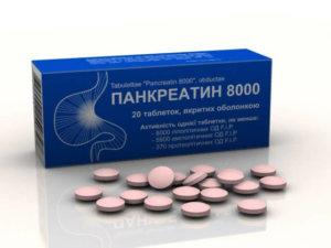 Панкреатин 8000, в таблетках
