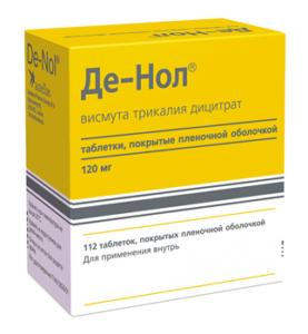 Де-Нол - антацидный препарат