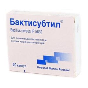 Бактисубтил - длялечения ЖКТ