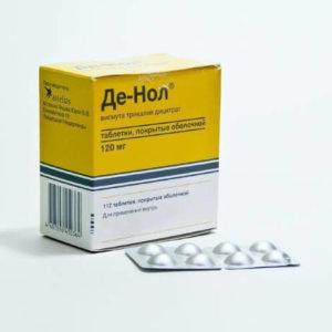 Де-Нол: форма выпуска - таблетки