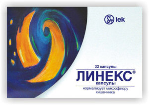 Линекс - препарат для микрофлоры