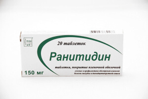 Ранитидин: состав препарата и особенности его назначения
