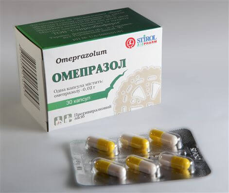 Омепразол – способ применения таблеток