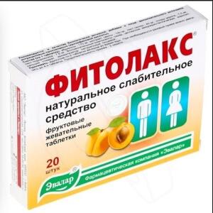 Слабительное лекарство
