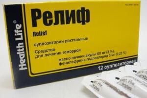 Хорошая мазь от геморроя: эффективное средство для борьбы с недугом
