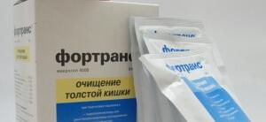 препарат для очистки кишечника