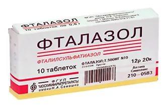 Таблетки от расстройства кишечника: выбор действенных аптечных лекарств