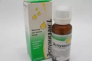 Эспумизан сироп: правила применения препарата