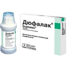 Лактулоза: препараты, которые помогают кишечнику