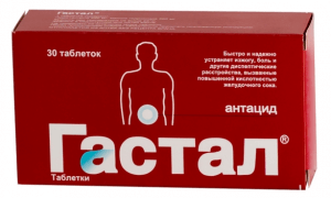 Препарат Гастал