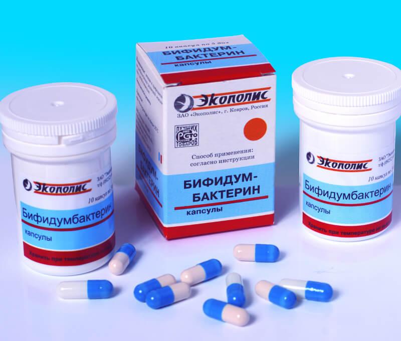 Бифидумбактерин – эффективный, удобный в применении, недорогой