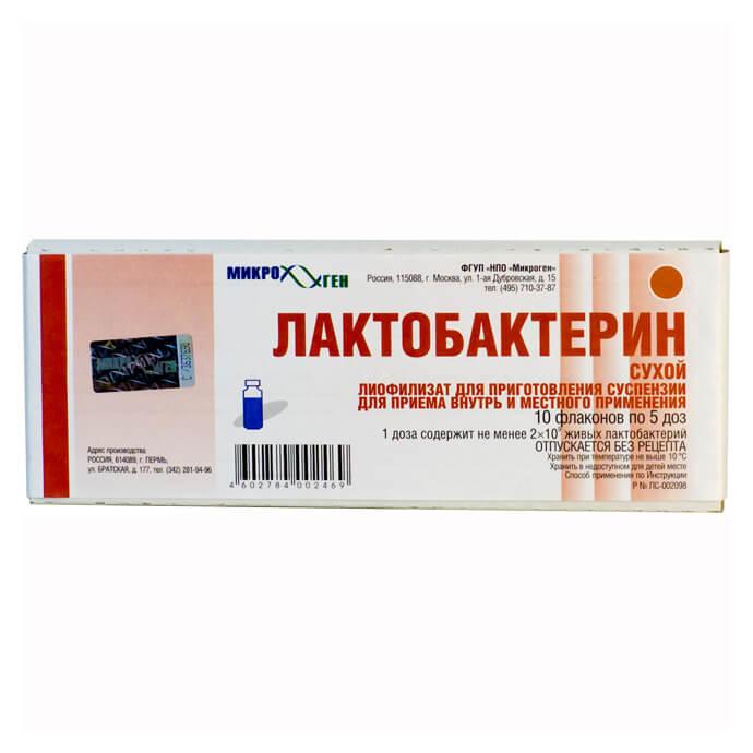 Как принимать лактобактерин: эффективные дозировки