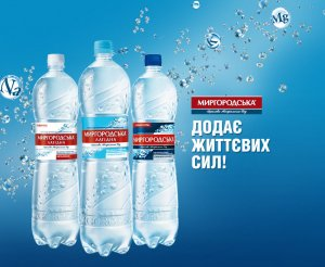 Миргородская минеральная вода