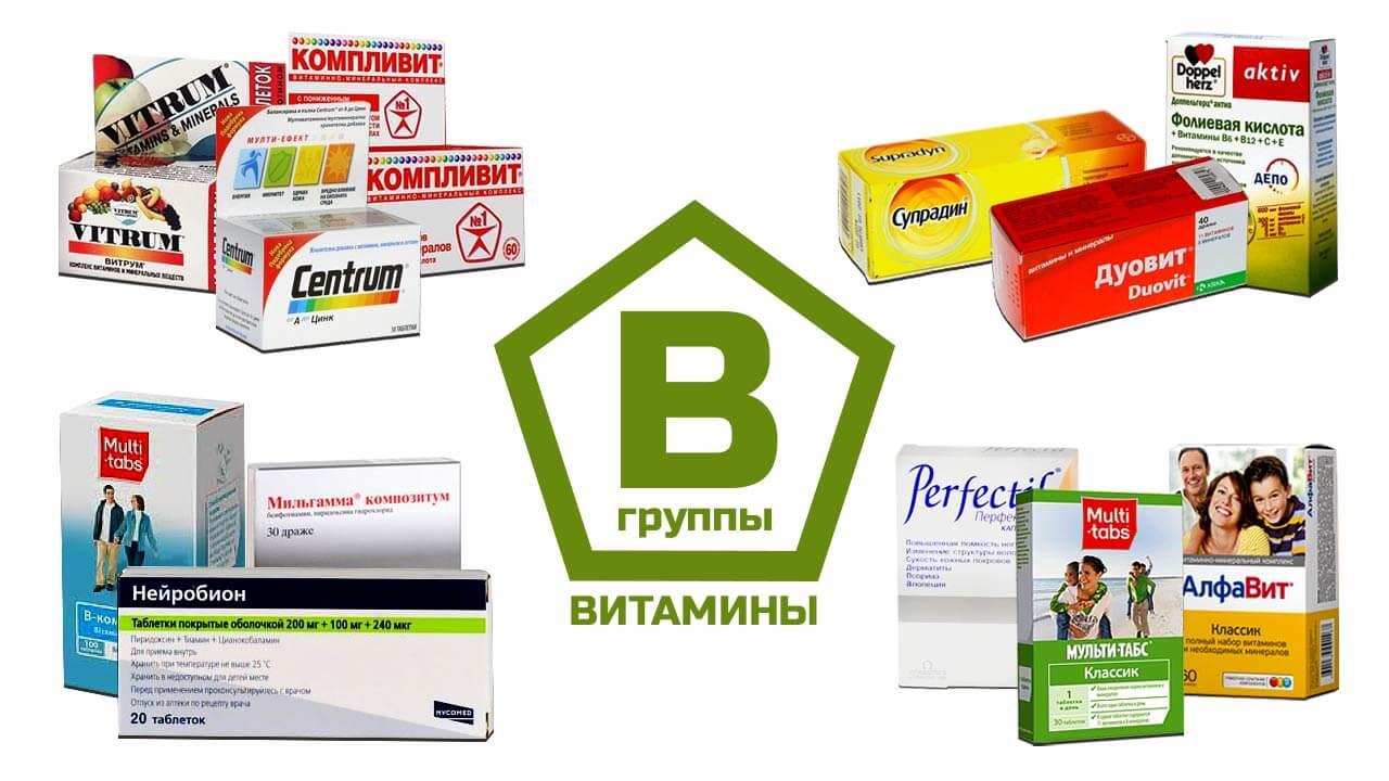 Нехватка витамина в2 может привести к каким симптомам?