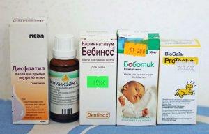 Лекарства при коликах у новорожденных