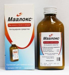 От чего таблетки Маалокс