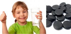 Активированный уголь, дозировка при отравлении