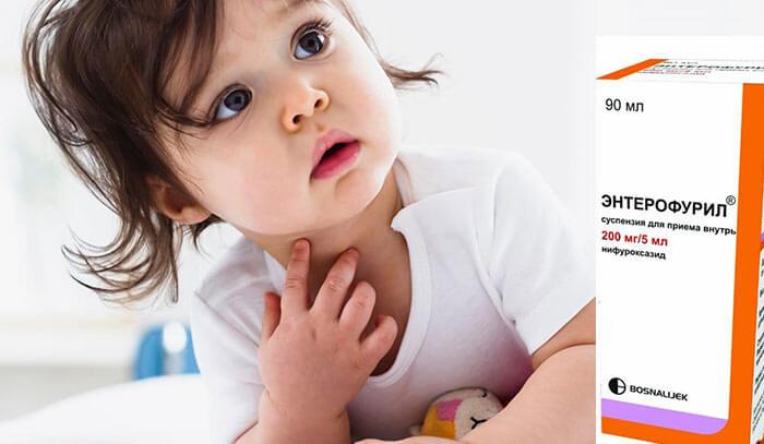 Энтерофурил при поносе у ребенка: причины, осложнения и инструкция препарата