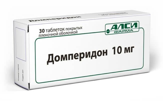 Препарат Домперидон