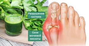 Вывести мочевую кислоту